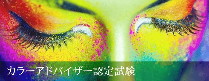 shiken_005