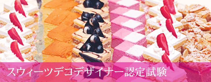 shiken_013