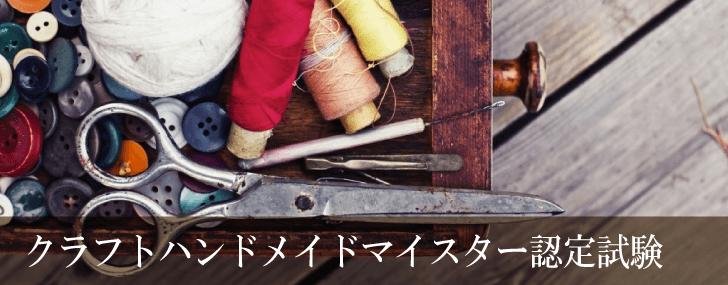 shiken_021